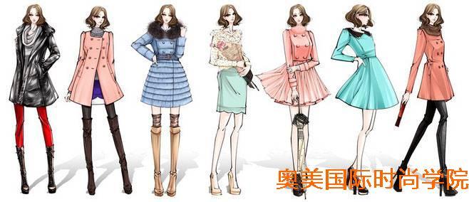 广州奥美国际服装设计学院